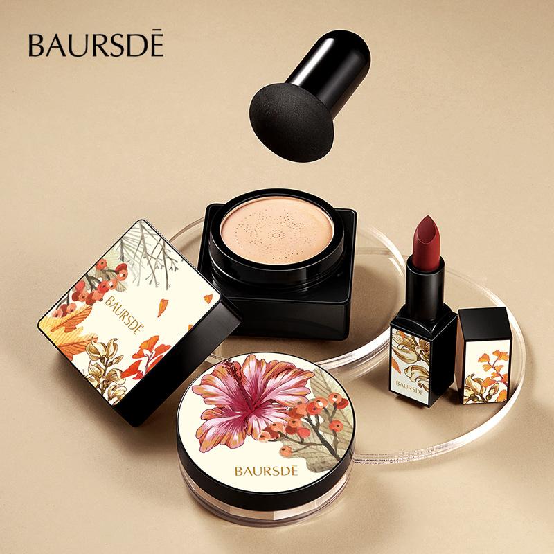 百瑟秘密花园彩妆礼盒 遮瑕修容蘑菇气垫bb霜散粉唇釉彩妆三件套