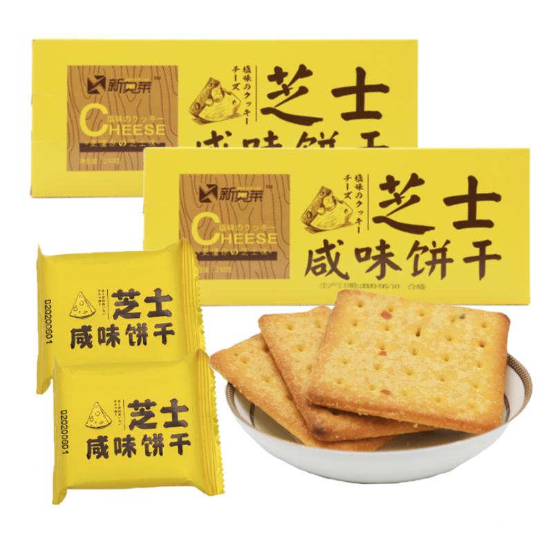 (薇娅推荐同款)芝士咸味饼干230g 9包香醇芝士奶香早餐小吃5盒