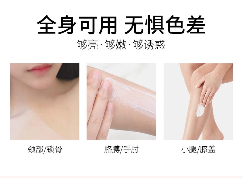 美肌初恋约会隔离霜30g_价格_怎么样_评测(图13)