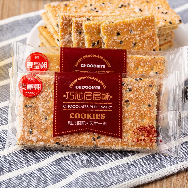 【2斤包邮】黑芝麻层层酥老式饼干散称批发代工怀旧休闲零食酥性