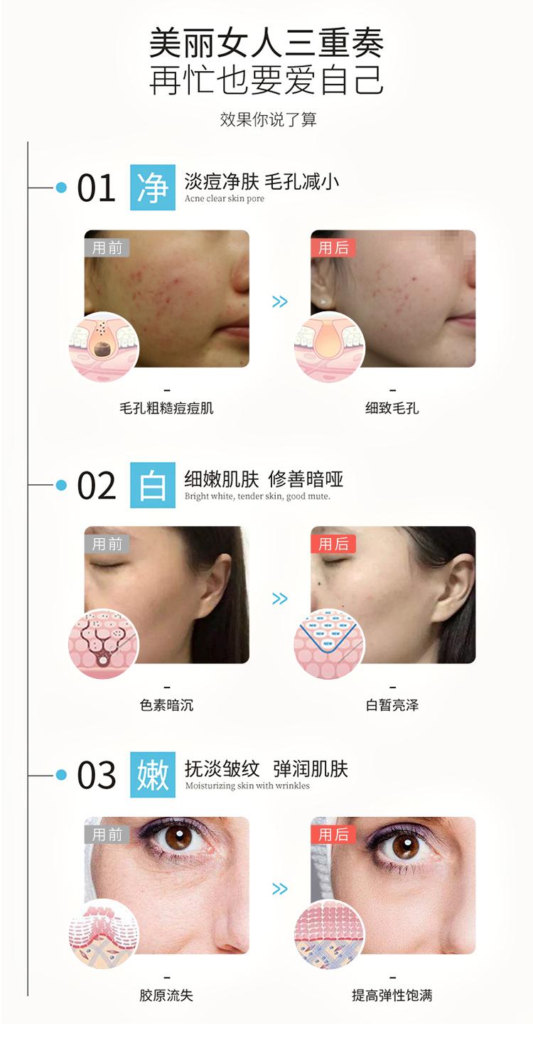 奥方紧肤光谱面罩-嫩肤明白/改善暗沉/淡化色斑(图5)