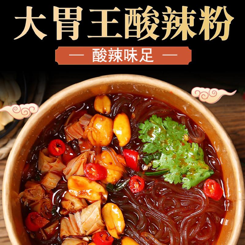 大胃王酸辣粉6桶装重庆正宗泡面方便面整箱速食火鸡面螺蛳粉丝米线