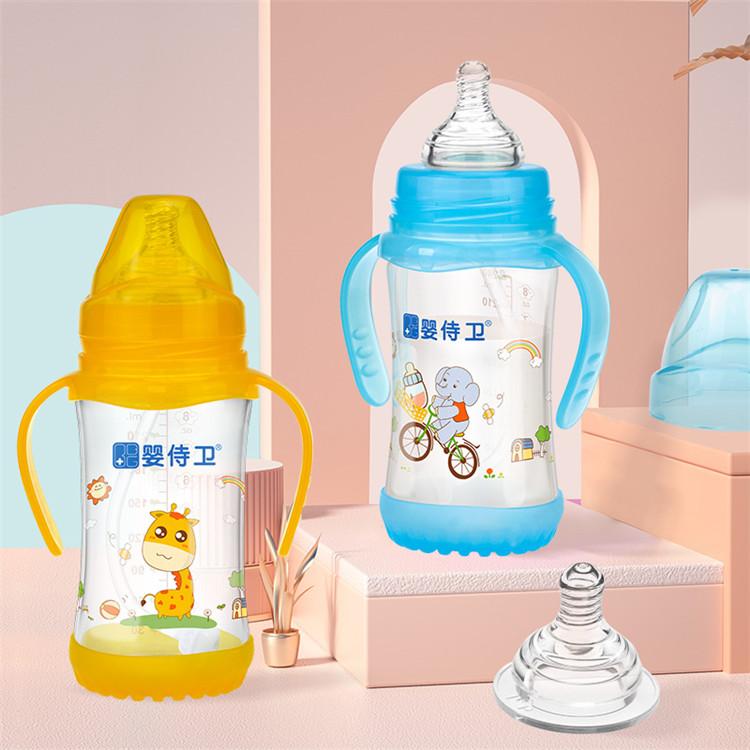 婴侍卫 宽口径握把吸管玻璃奶瓶 (240毫升/8安士) 蓝/桔 随机 PP924
