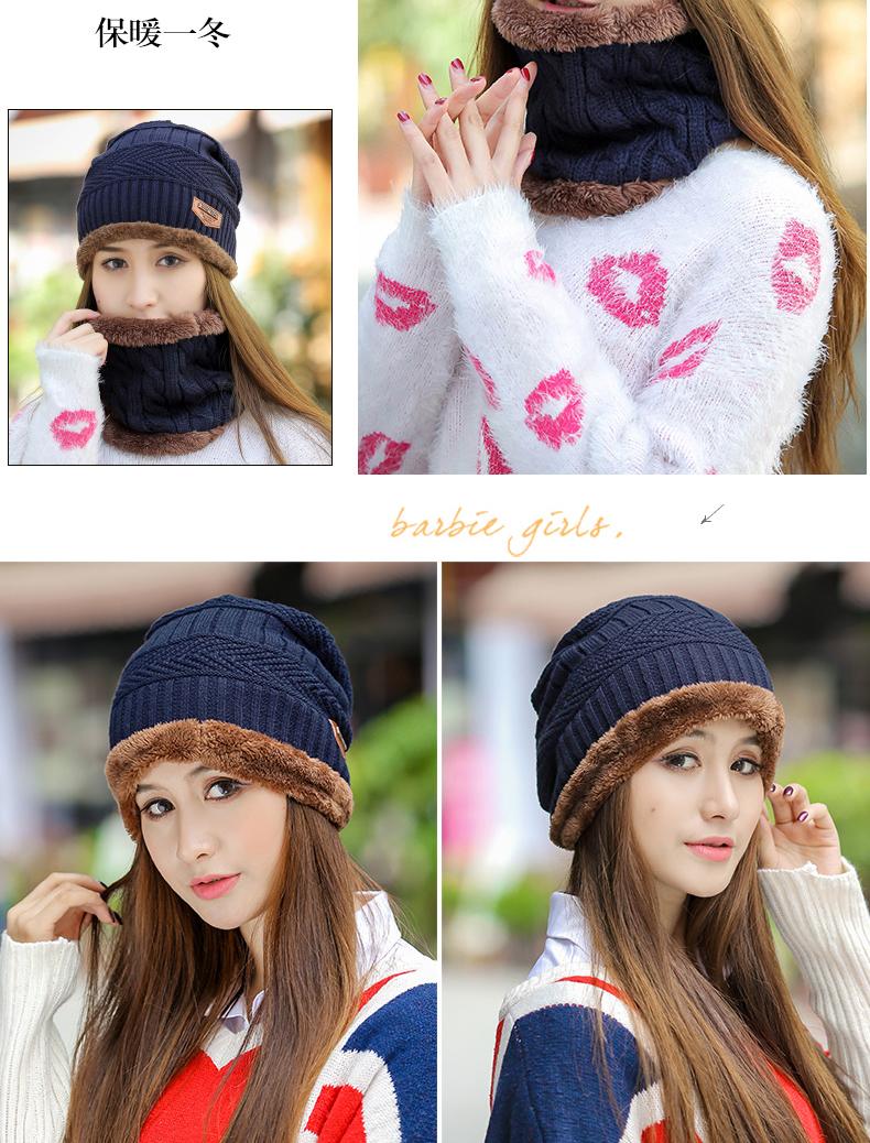 (限时23元一套)针织帽女冬天加厚套帽保暖护耳包头帽户外骑车毛线帽子(图16)