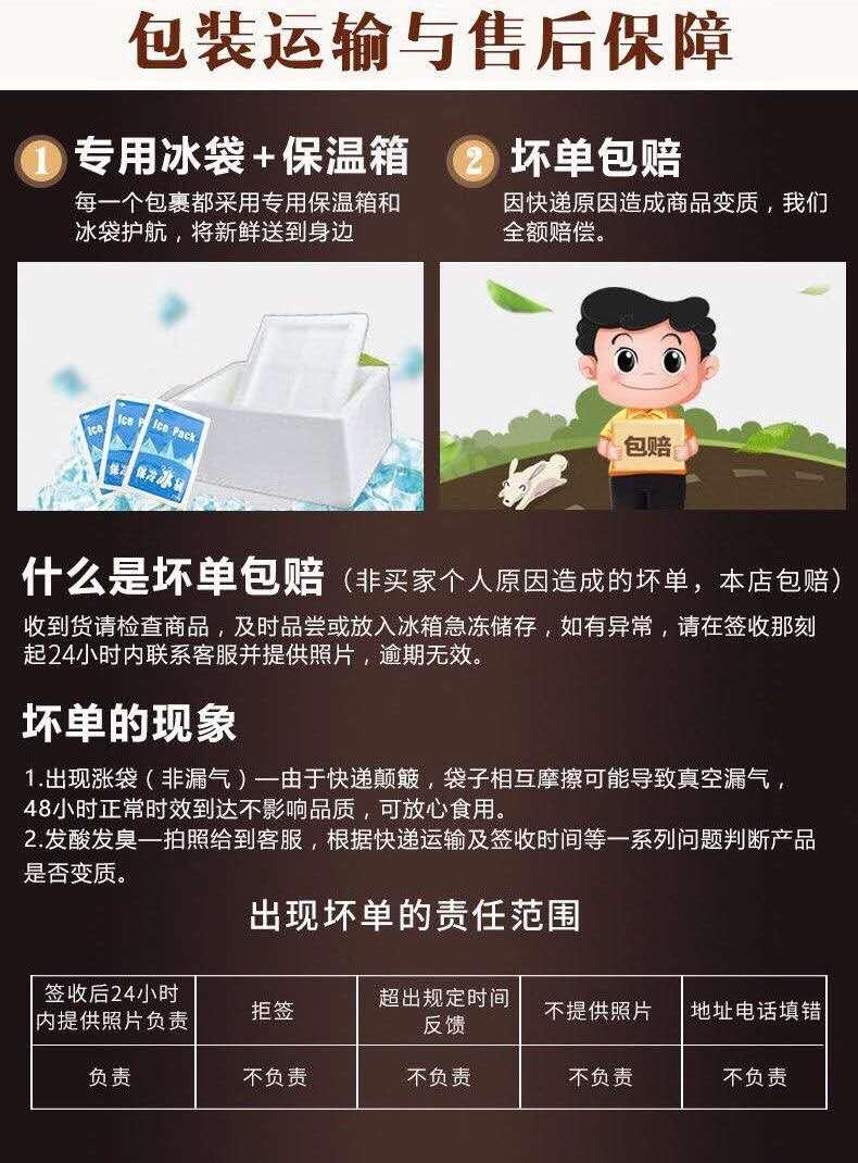 正宗潮汕手工猪肉饼 一斤包邮 冰鲜到家(图6)