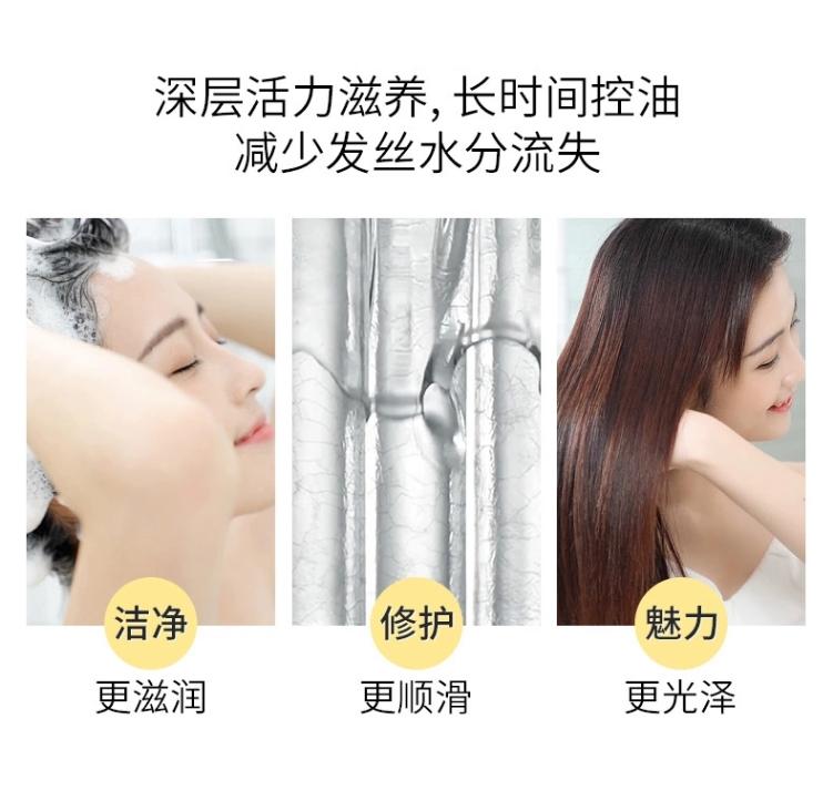 韩方小苍兰香水洗发护发沐浴39.9买一送一(图13)