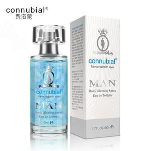 connubial 男士费洛蒙香水50ml 男性用品调情趣用具快感增强香水