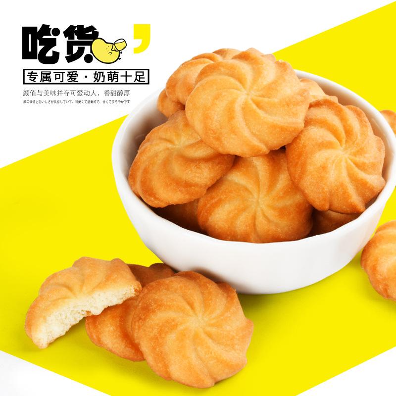 佬食仁奶香小曲奇饼干 (限时买2箱送1箱)