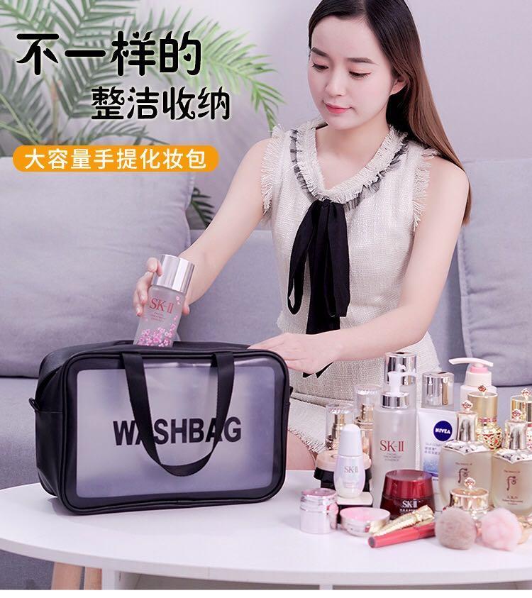网红化妆包ins大容量便携旅行洗漱包PVC透明化妆(图1)