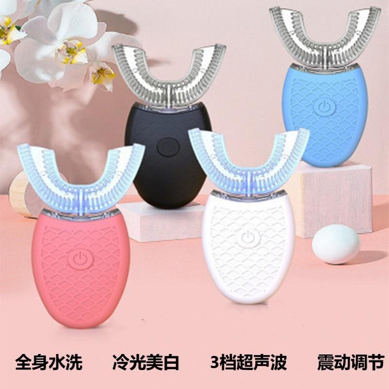 跨境美牙仪口含u型电动牙刷 便携式超声波洁牙器懒人冲牙器洗牙