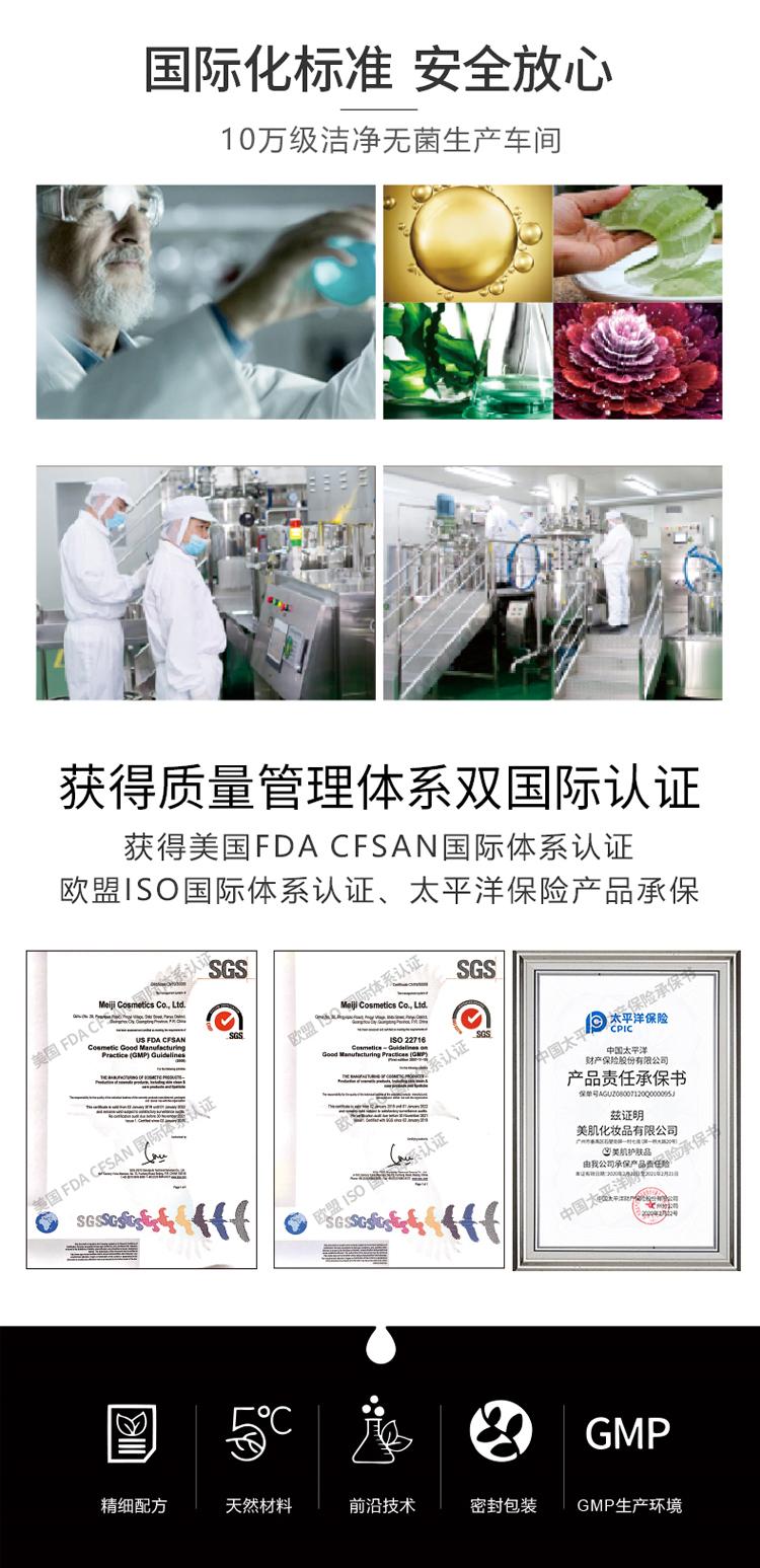 MG孔雀石澎湃水肌魔盒补水保湿_价格_怎么样_评测(图13)