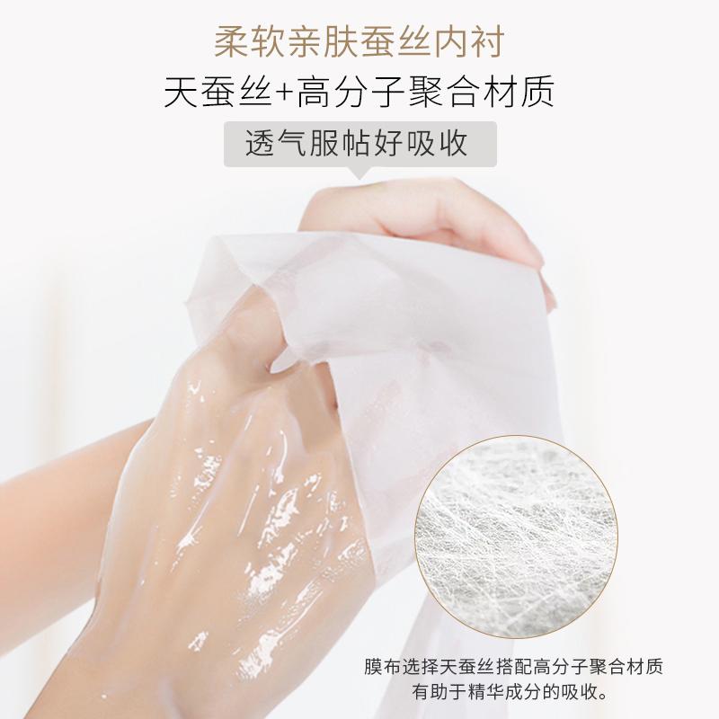 古酵师手膜嫩白保湿补水细嫩双手护手手膜40g/对(图6)