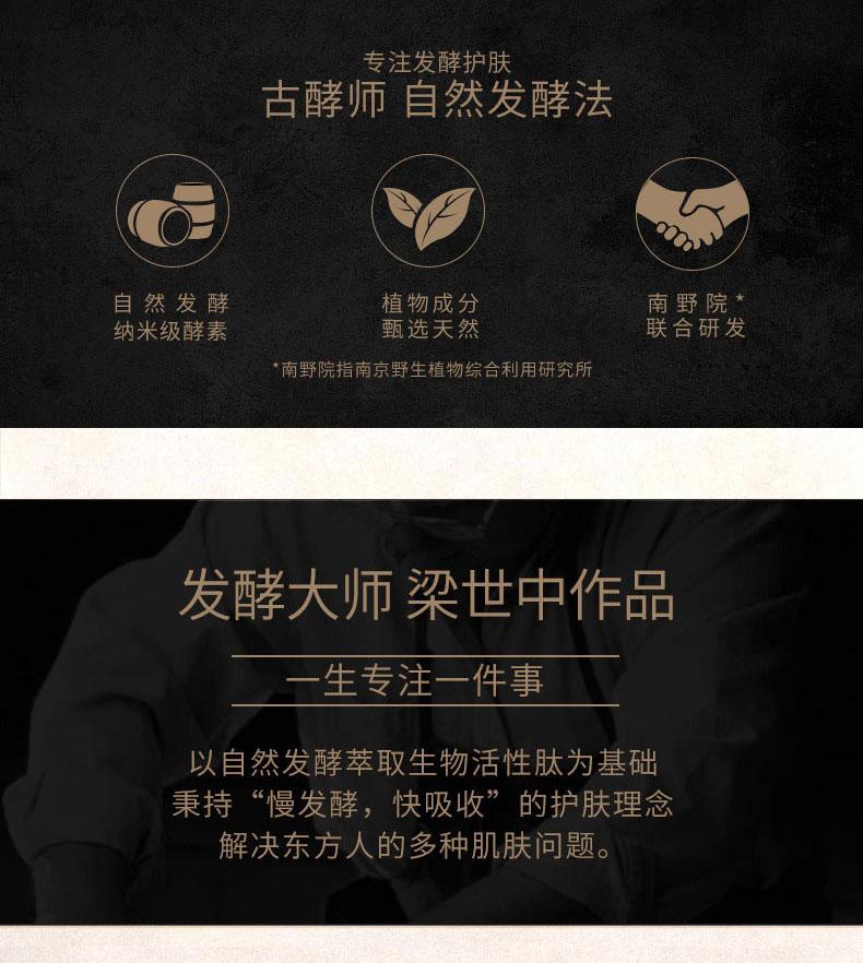 古酵师手膜嫩白保湿补水细嫩双手护手手膜40g/对(图18)