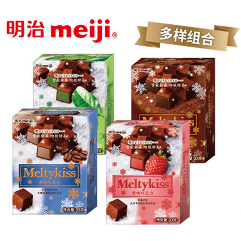 明治Meiji明治雪吻巧克力33g结婚礼盒回礼伴手礼物零食糖
