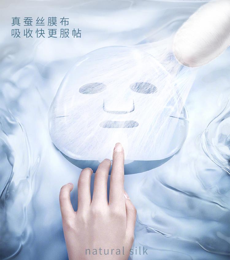 【双十二】修复补水V脸6件套(图36)