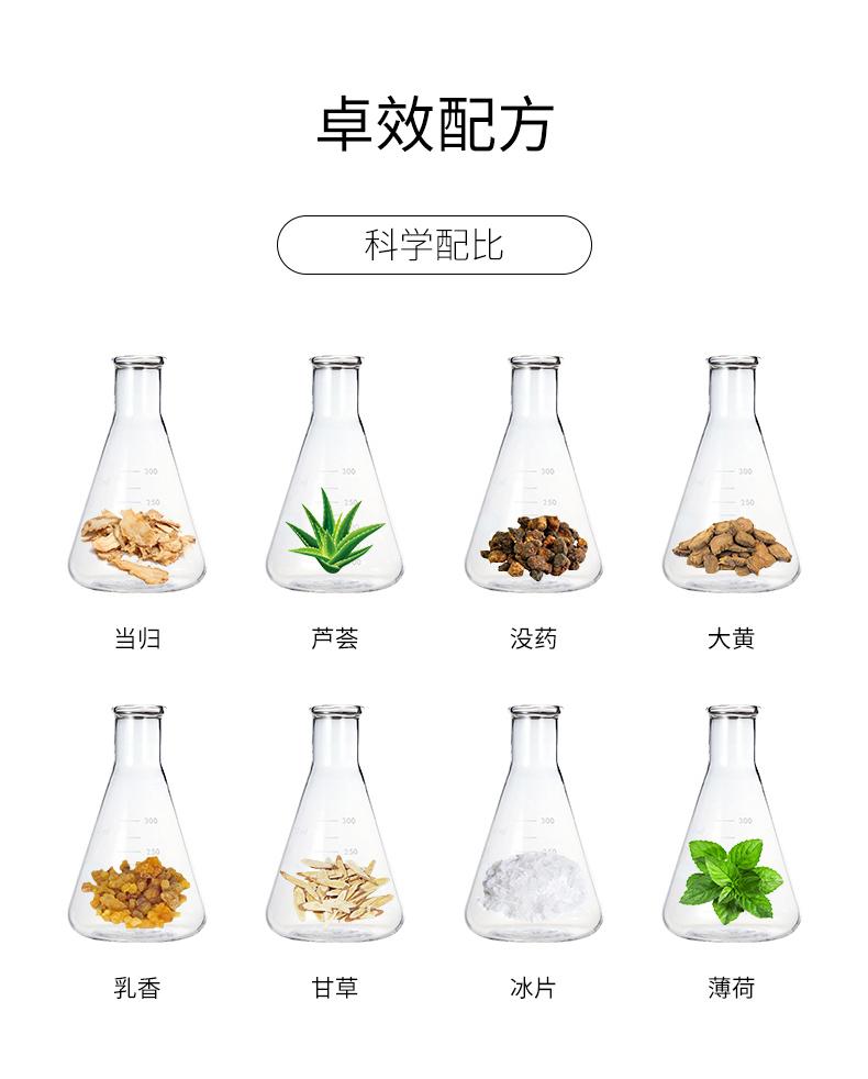 【全新升级版 3秒消包消疹 抑jun99.9%】Samplife百草抑jun膏 快速消包 植物提取 20g/支(图8)