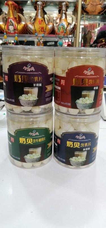 内蒙古特产阿玛妮奶贝含乳片罐装3桶