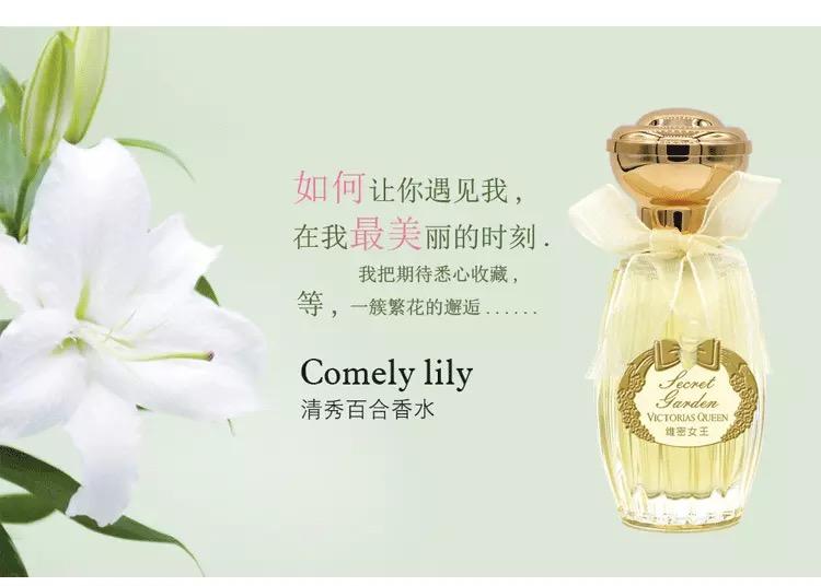 维密女王百合玫瑰茉莉可可女士学生香水淡香持久留香(图7)