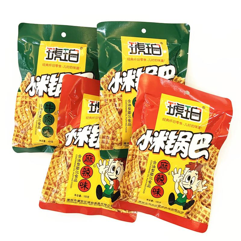 琥珀小米锅巴100g大包装牛肉麻辣味休闲零食膨化小吃食品超市