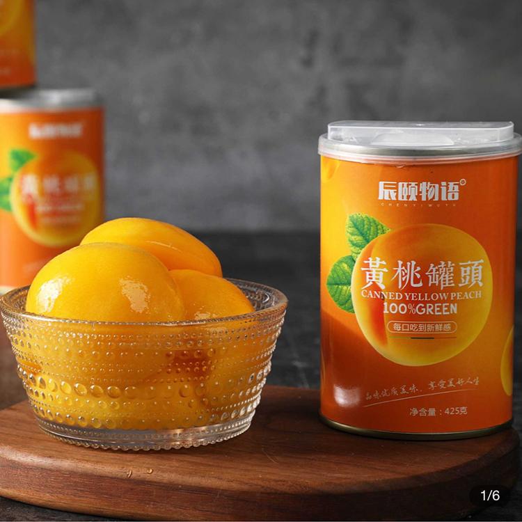 黄桃罐头12罐礼盒装