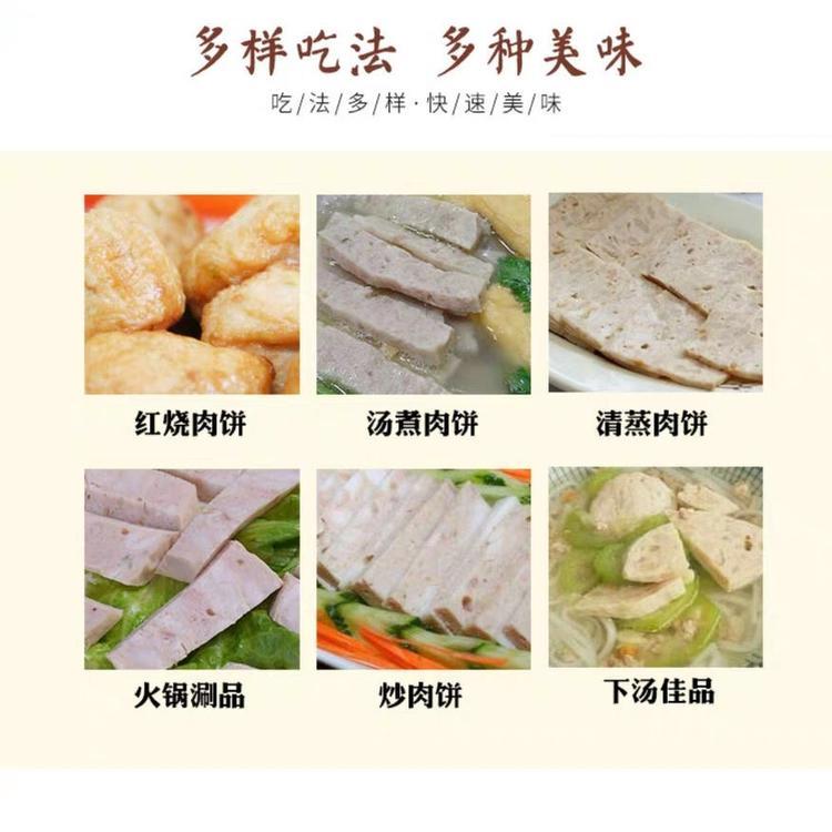正宗潮汕手工猪肉饼 一斤包邮 冰鲜到家(图5)