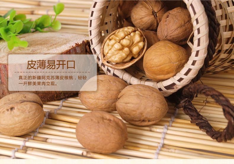 阿克苏薄皮核桃5斤礼盒装特产干果大坚果(图8)