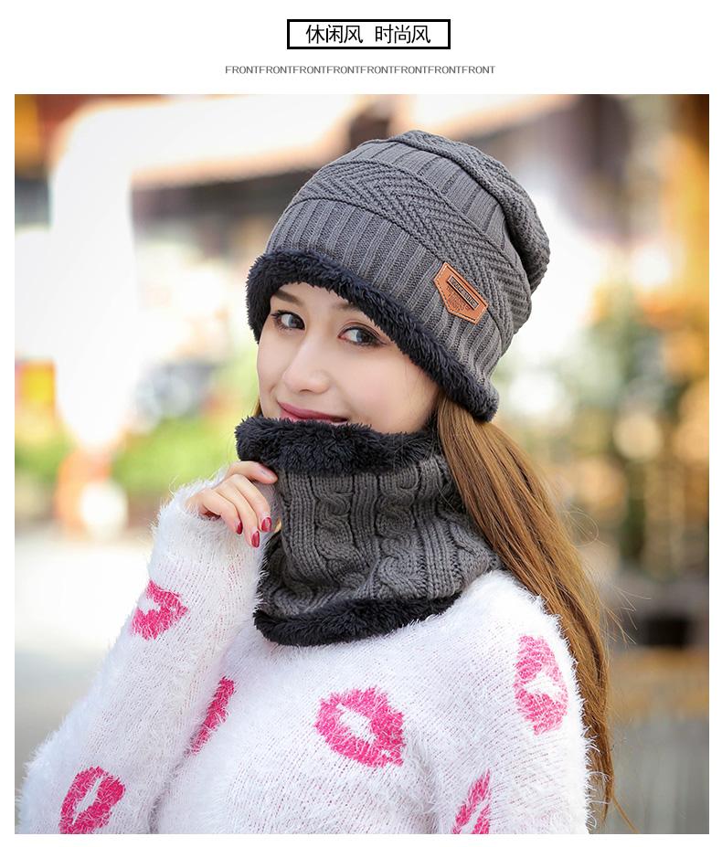 (限时23元一套)针织帽女冬天加厚套帽保暖护耳包头帽户外骑车毛线帽子(图13)