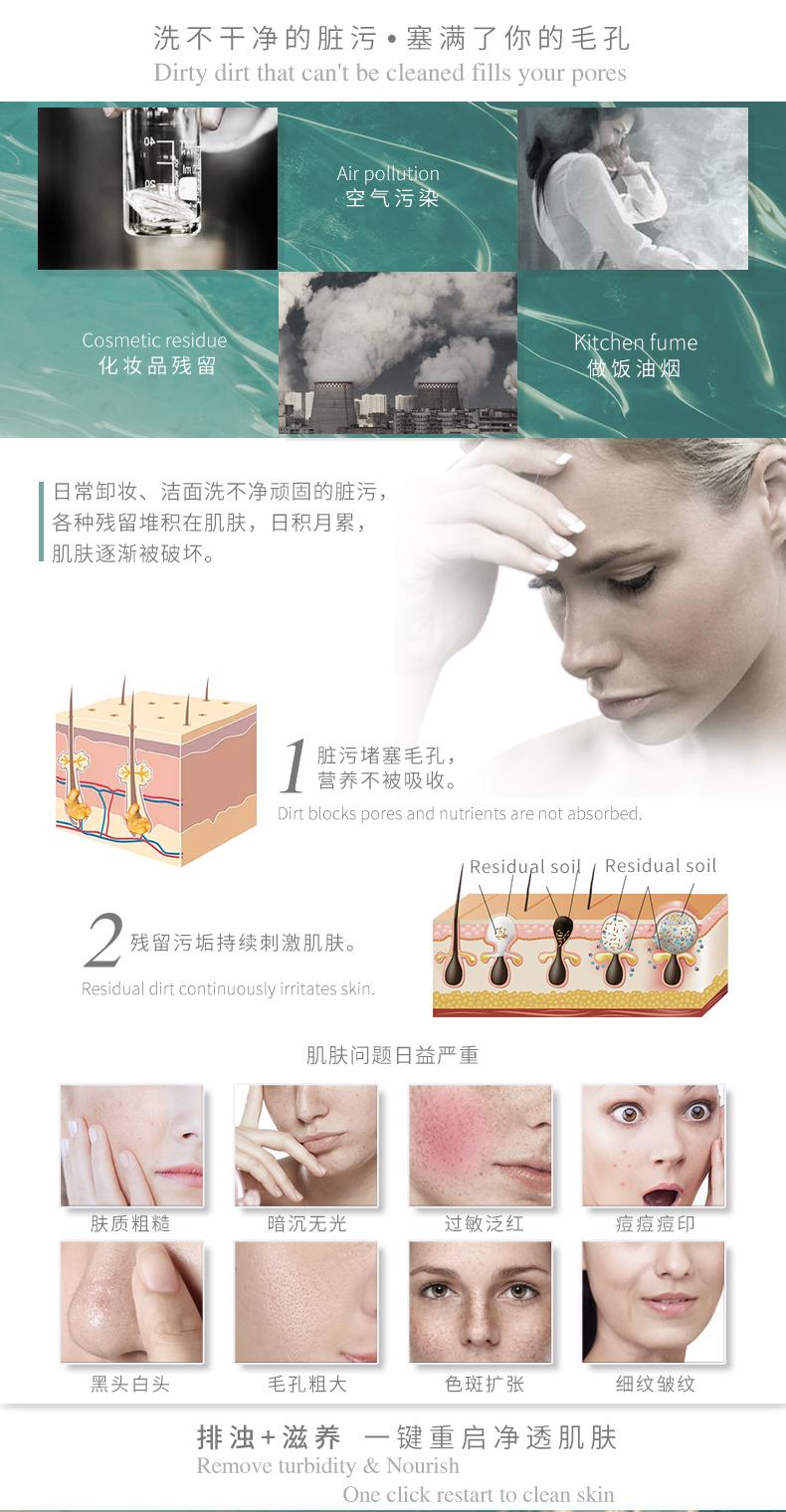 MG孔雀石澎湃水肌魔盒补水保湿_价格_怎么样_评测(图5)