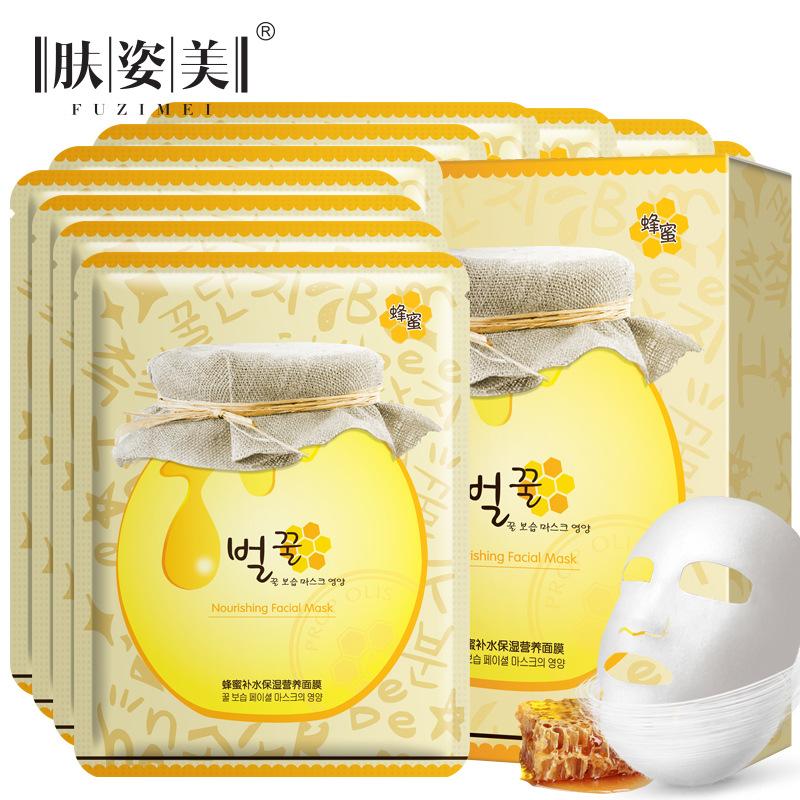 肤姿美蜂蜜面膜10片装一盒补水保湿面膜贴