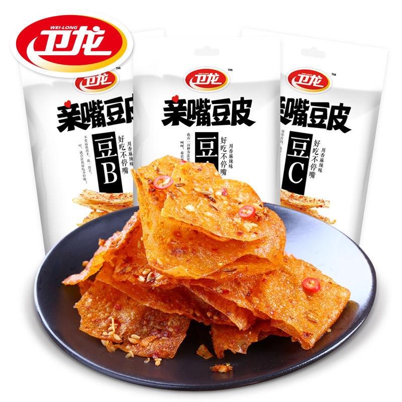 【10包包邮】卫龙亲嘴豆皮网红零食膨化豆制品办公室休闲美味川香麻辣
