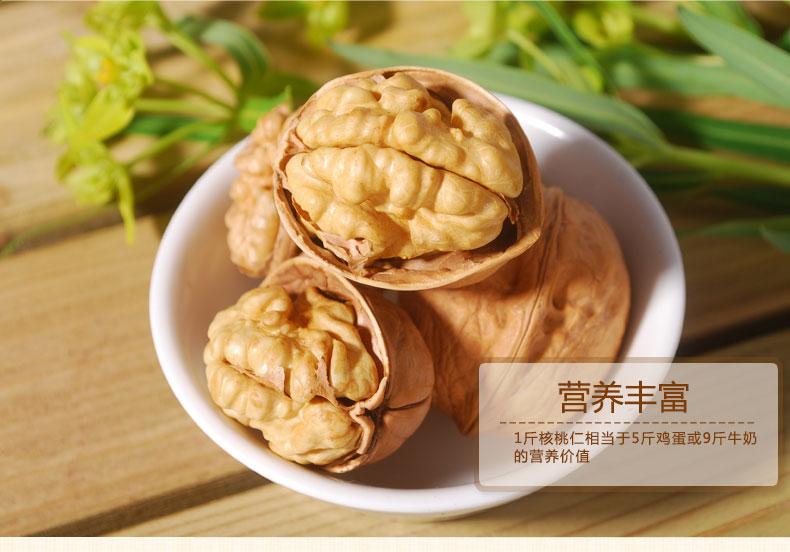 阿克苏薄皮核桃5斤礼盒装特产干果大坚果(图4)