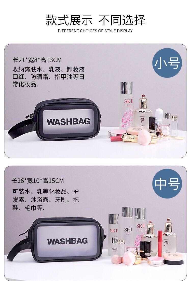 网红化妆包ins大容量便携旅行洗漱包PVC透明化妆(图5)