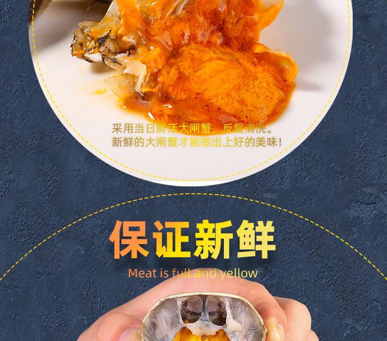 虾之味 蟹黄酱 黄油大闸蟹膏蟹粉蟹肉螃蟹酱料(图3)