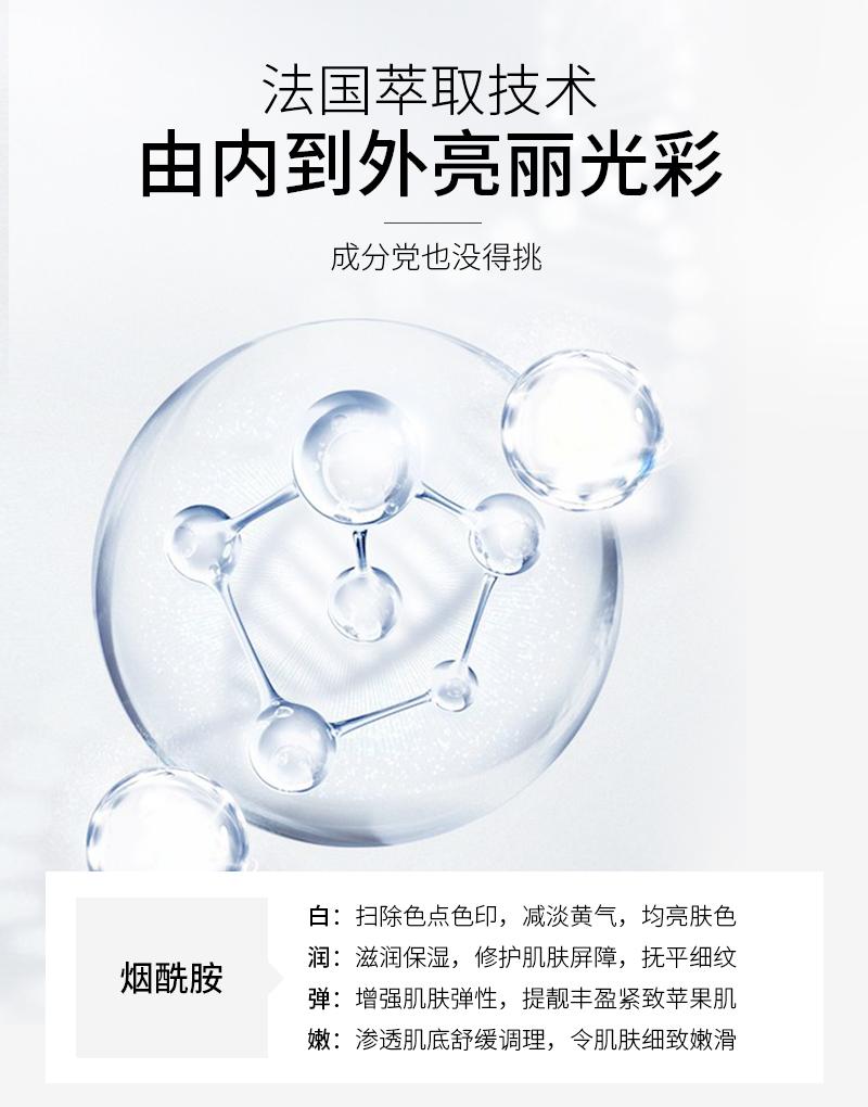 美肌初恋约会隔离霜30g_价格_怎么样_评测(图10)