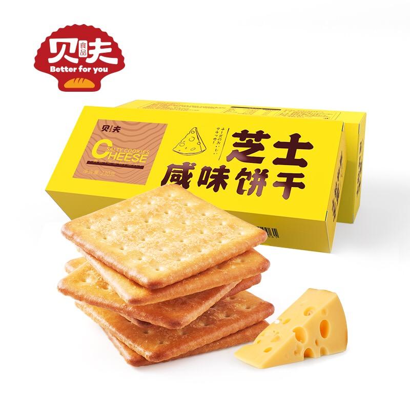 薇娅推荐贝夫芝士咸味饼干网红零食品小吃轻乳酪营养早餐芝士饼干4盒