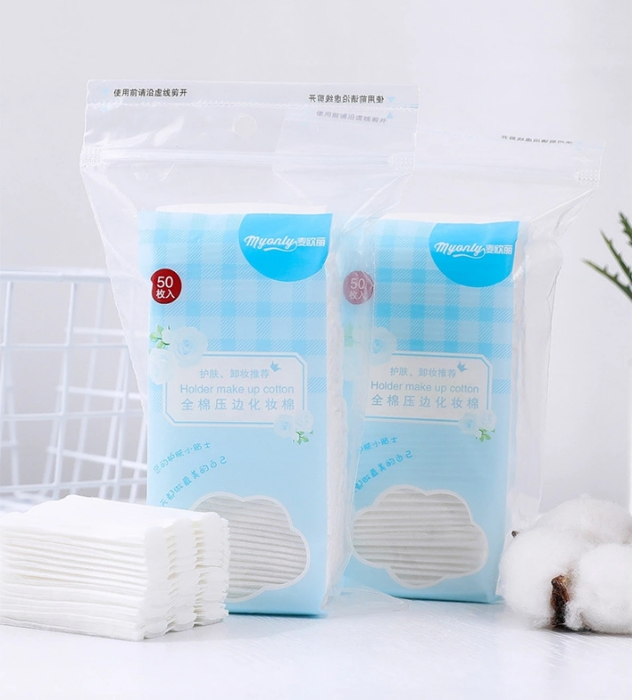 麦欧丽优质纯棉化妆棉卸妆棉50片装(图8)