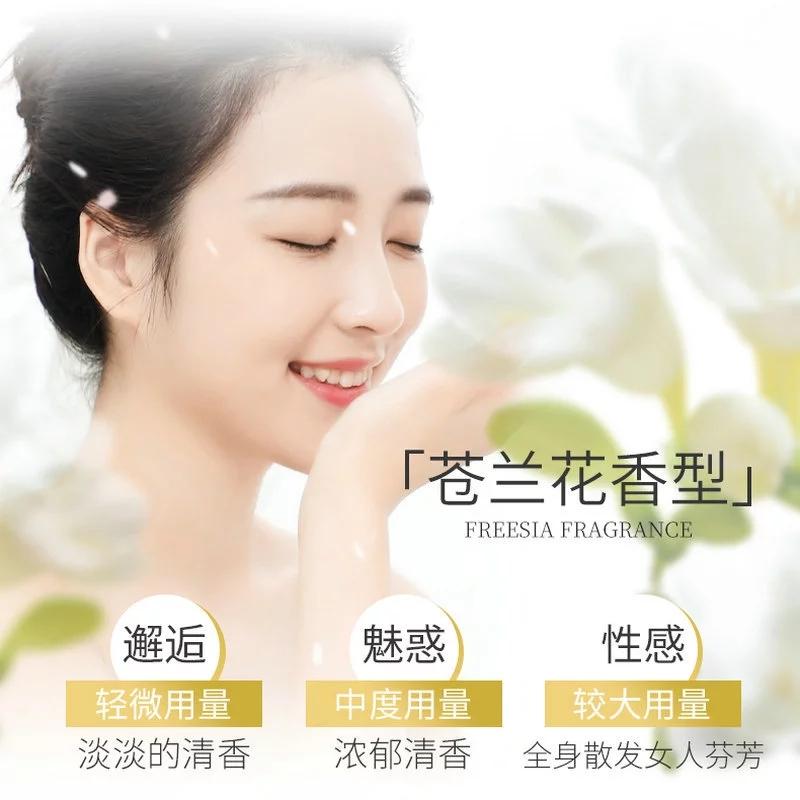 韩方小苍兰香水洗发护发沐浴39.9买一送一(图6)