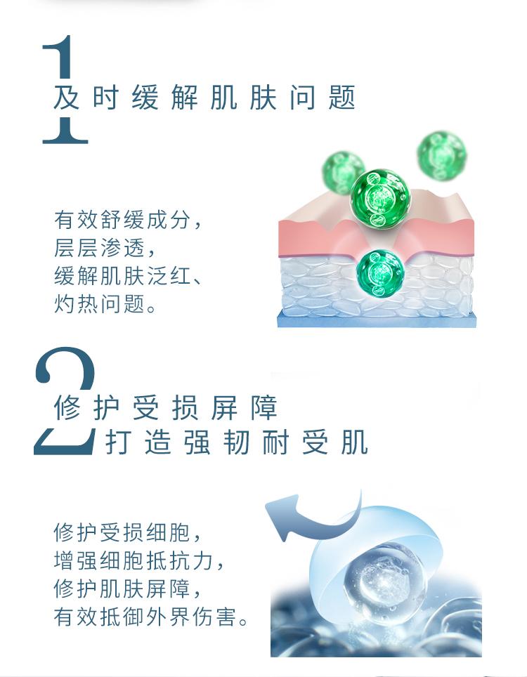 【双十二】修复补水V脸6件套(图33)