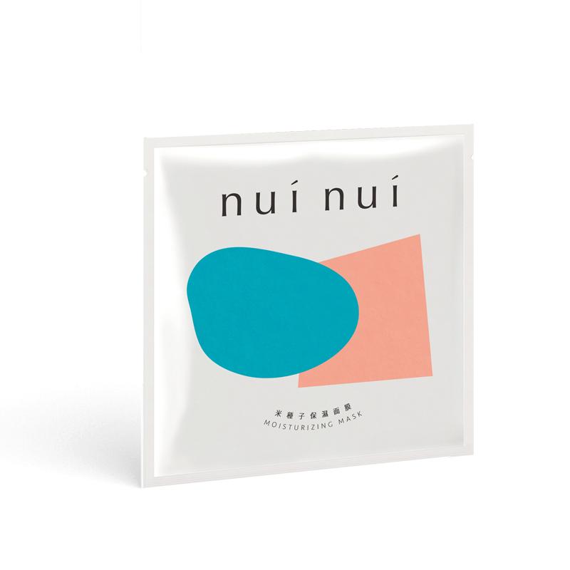 中国台湾nui nui 米种子保湿面膜 5片/盒 白色