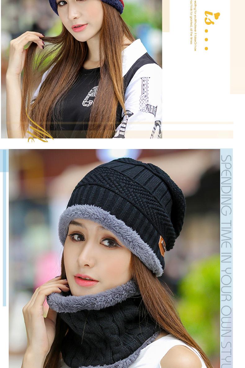 (限时23元一套)针织帽女冬天加厚套帽保暖护耳包头帽户外骑车毛线帽子(图6)