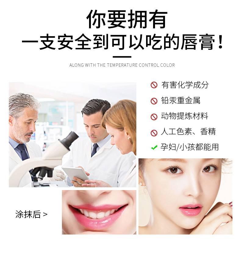 【双十二】美肌养颜唇护5件套(图33)