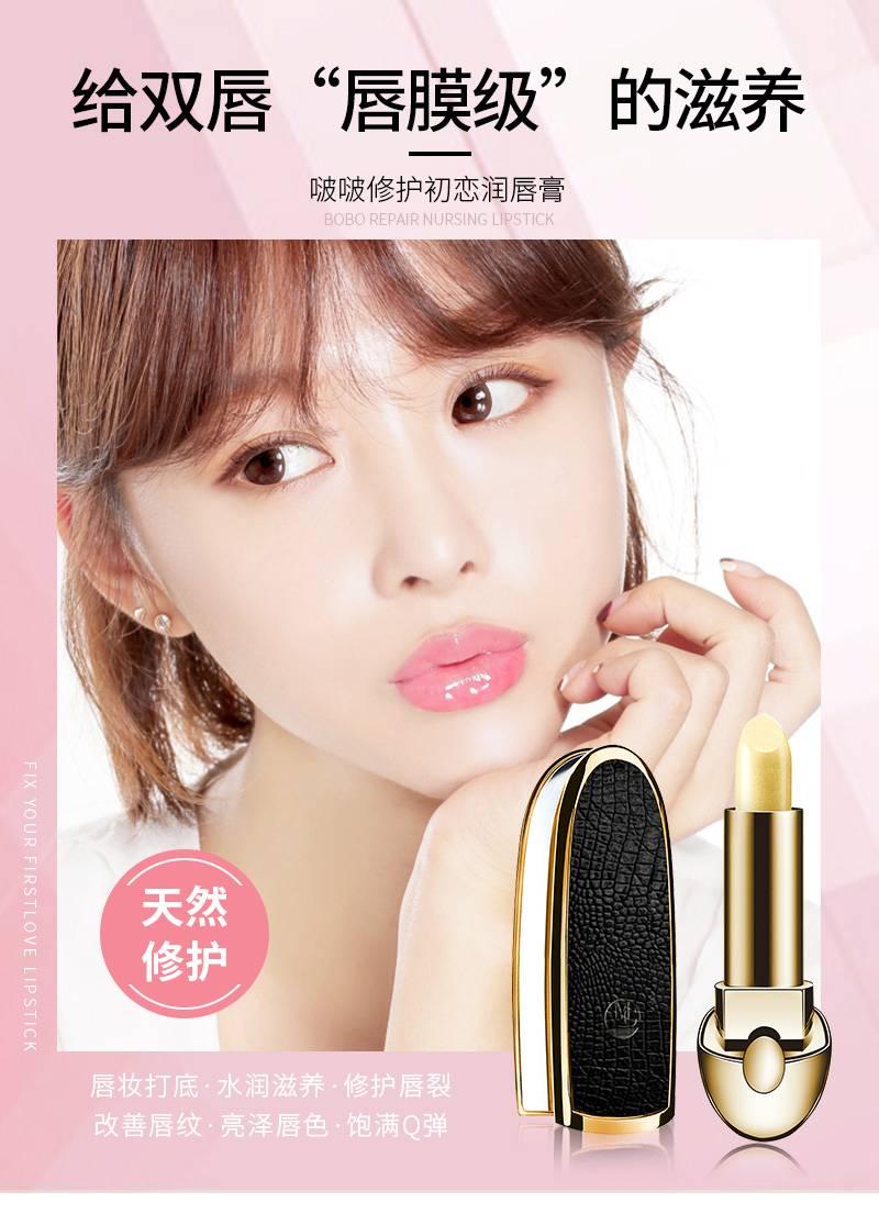 【双十二】美肌养颜唇护5件套(图16)