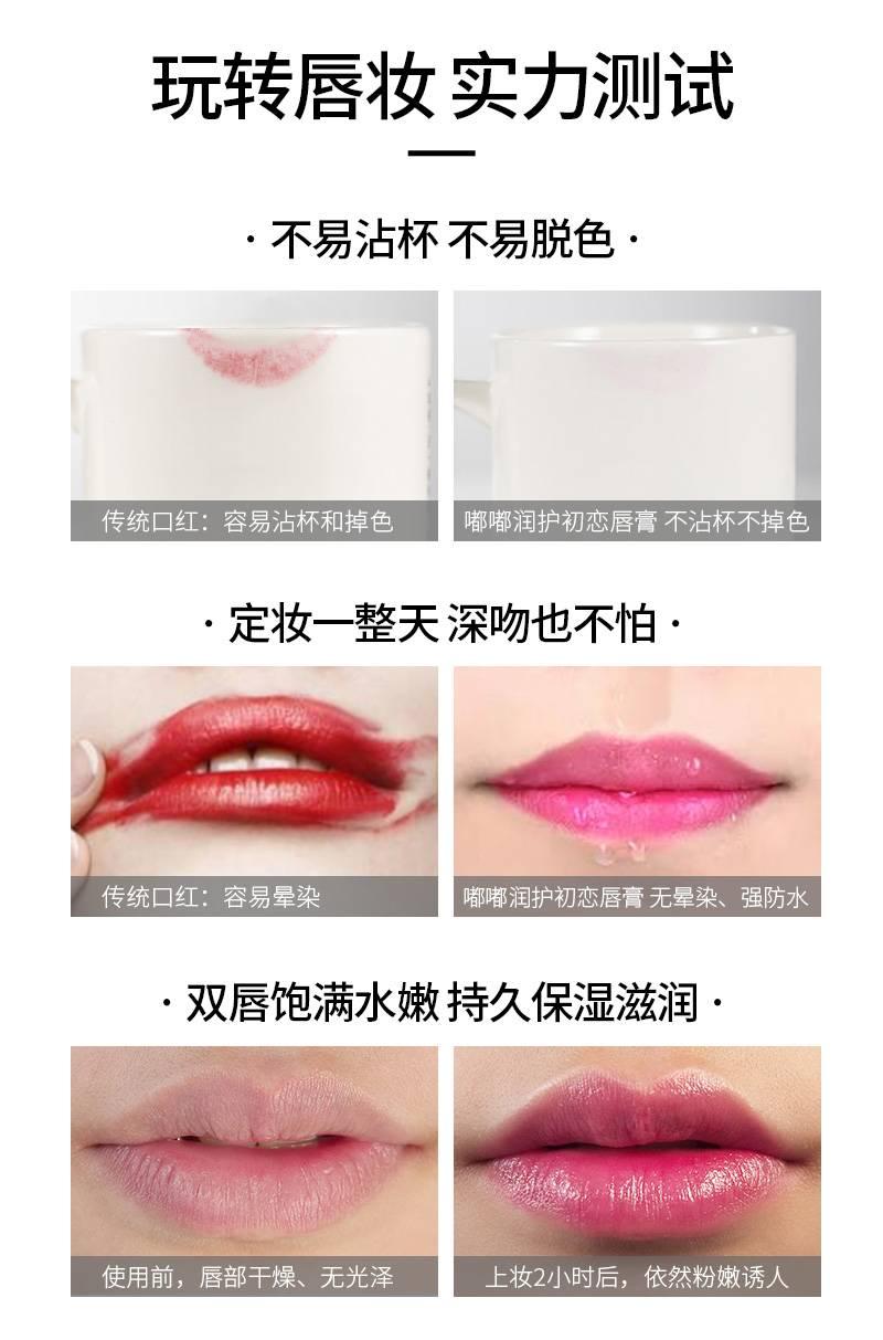 【双十二】美肌养颜唇护5件套(图38)